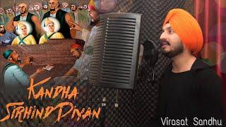 Kandha Sirhind Diyan Virasat Sandhu Free MP3 Song Download 320 Kbps