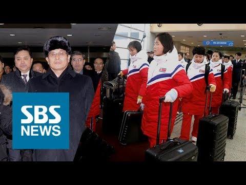 여기가 남한입네까? 북한 아이스하키 선수단 도착…단일팀 시동 / SBS