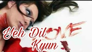 Aankhen mila mujhse ab bhi Niyat saaf hogi || yeh dil kyu toda|| by vivek kv