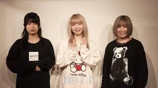 ゆるめるモ!が研修生ぴゅーぴるモ!メンバーを紹介!(予告編)