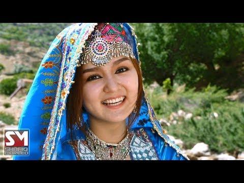 khanda ko shafiq mureed mp4