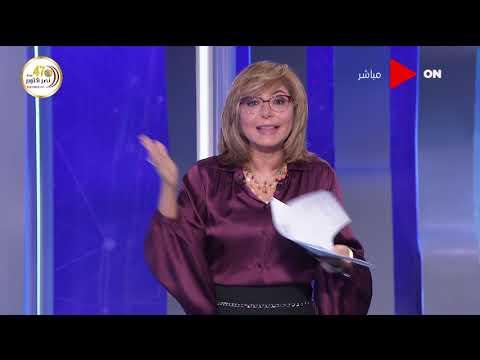 لميس الحديدي: زيادة نسبة المرأة بالبرلمان تحدي لإثبات الذات ..عمرنا ما وصلنا للعدد ده