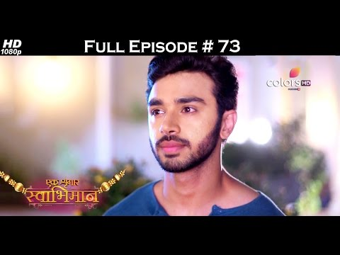 Ek Shringaar Swabhimaan - 29th March 2017 - एक श्रृंगार स्वाभिमान - Full Episode (HD)