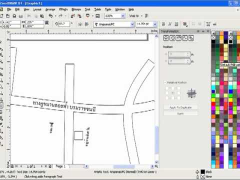 88.google maps to CorelDRAW maps (thai)