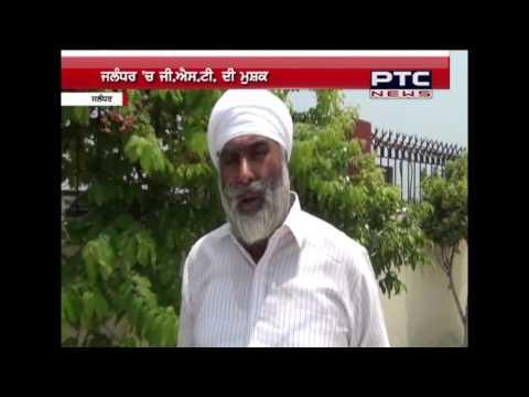 GST raises stink in Punjab
