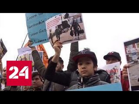 Жители Германии протестуют против депортации афганских беженцев