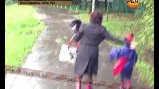 Избила ребенка - возбудили дело. Экстренный вызов 112. РЕН ТВ(, 2013-09-12T11:33:22.000Z)