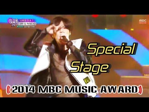 [2014 MBC Music Award] EXO Kai & SHINee TaeMin - Pretty Boy 20141231