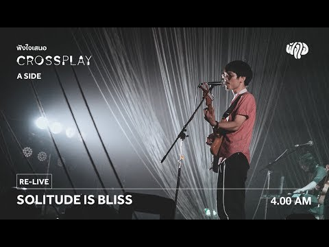 Solitude is Bliss - 4.00 AM (Live) [Fungjai Crossplay A Side Concert] 17 June 2017