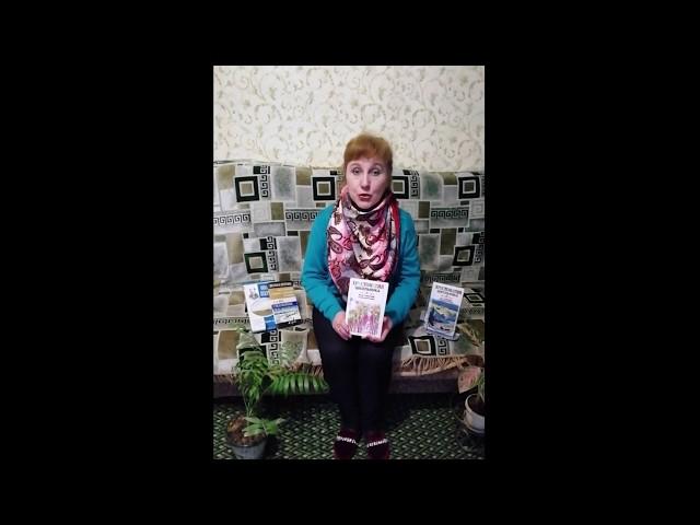 Изображение предпросмотра прочтения – ГалинаПавлова читает произведение «Ф.И. Тютчев Весенние воды» Ф.И.Тютчева