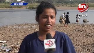 In Davangere News 17 01 2019 03
