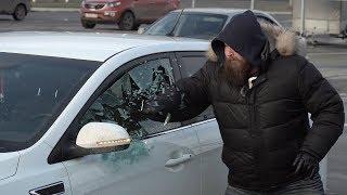 Почему вы не узнаете, что вашу машину угоняют? Тест автосигнализаций 2018