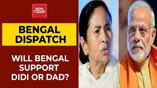 Bengal Polls 2021: Will Bengal Support PM Modi Or Mamata Banerjee | Bengal Dispatch | India Today