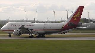 30mins of 26L Arrivals at Munich Airport (108 Landings)