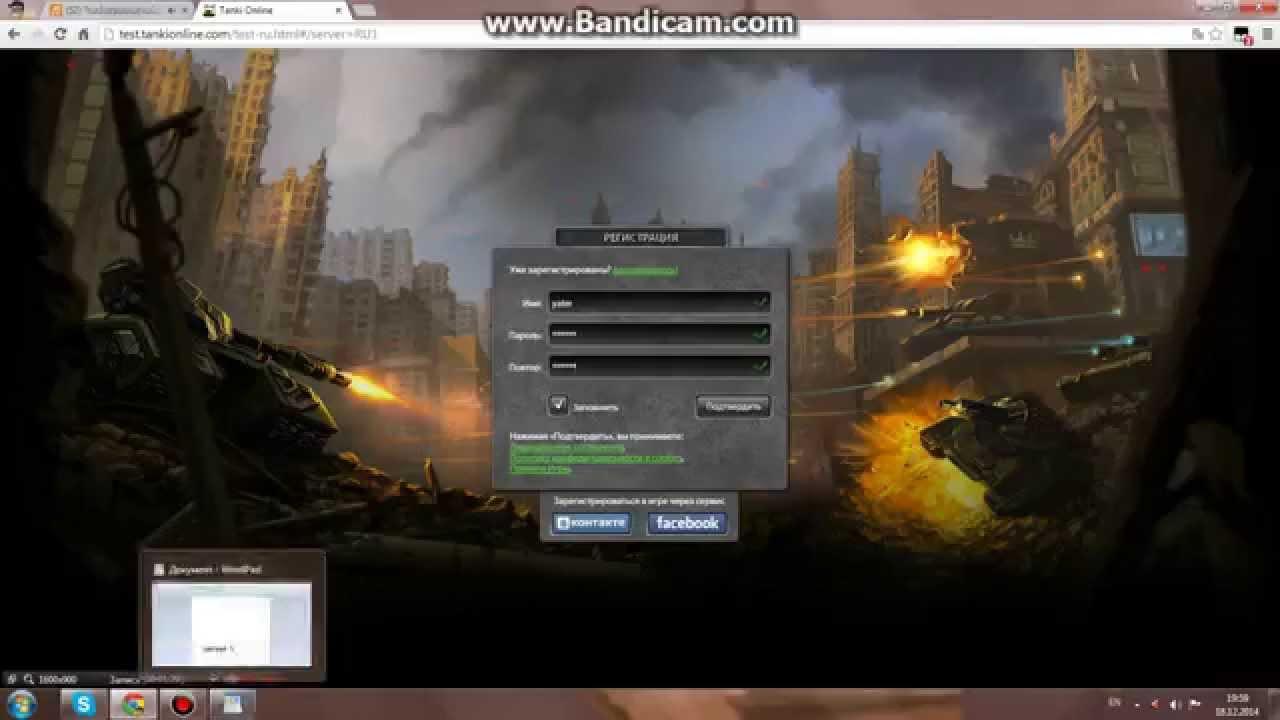 Tanki Online Test Server Play Peatix