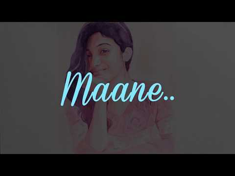 Maane Official Lyric Video - Gowry Lekshmi