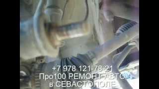 Диагностика и ремонт ходовой подвески автомобиля в Севастополе +79781217821(Диагностика и ремонт ходовой подвески автомобиля в Севастополе +7 978 121-78-21, +7 978 107-73-00. Мы производим диагност..., 2015-11-08T15:15:21.000Z)