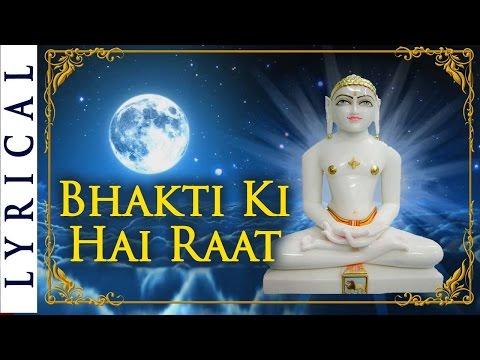 Jain Stavan - Bhakti Ki Hai Raat Dada Aaj Thane Aano Hai | Jai Jinendra