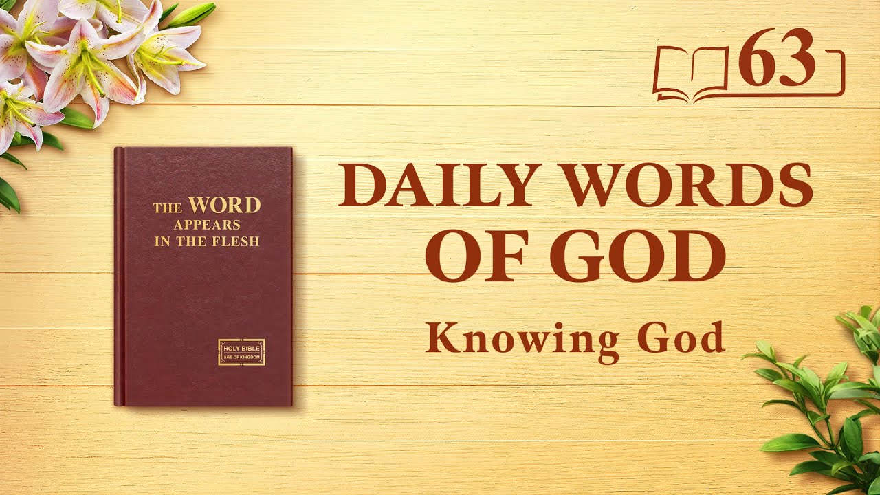"""Daily Words of God   """"God's Work, God's Disposition, and God Himself III""""   Excerpt 63"""
