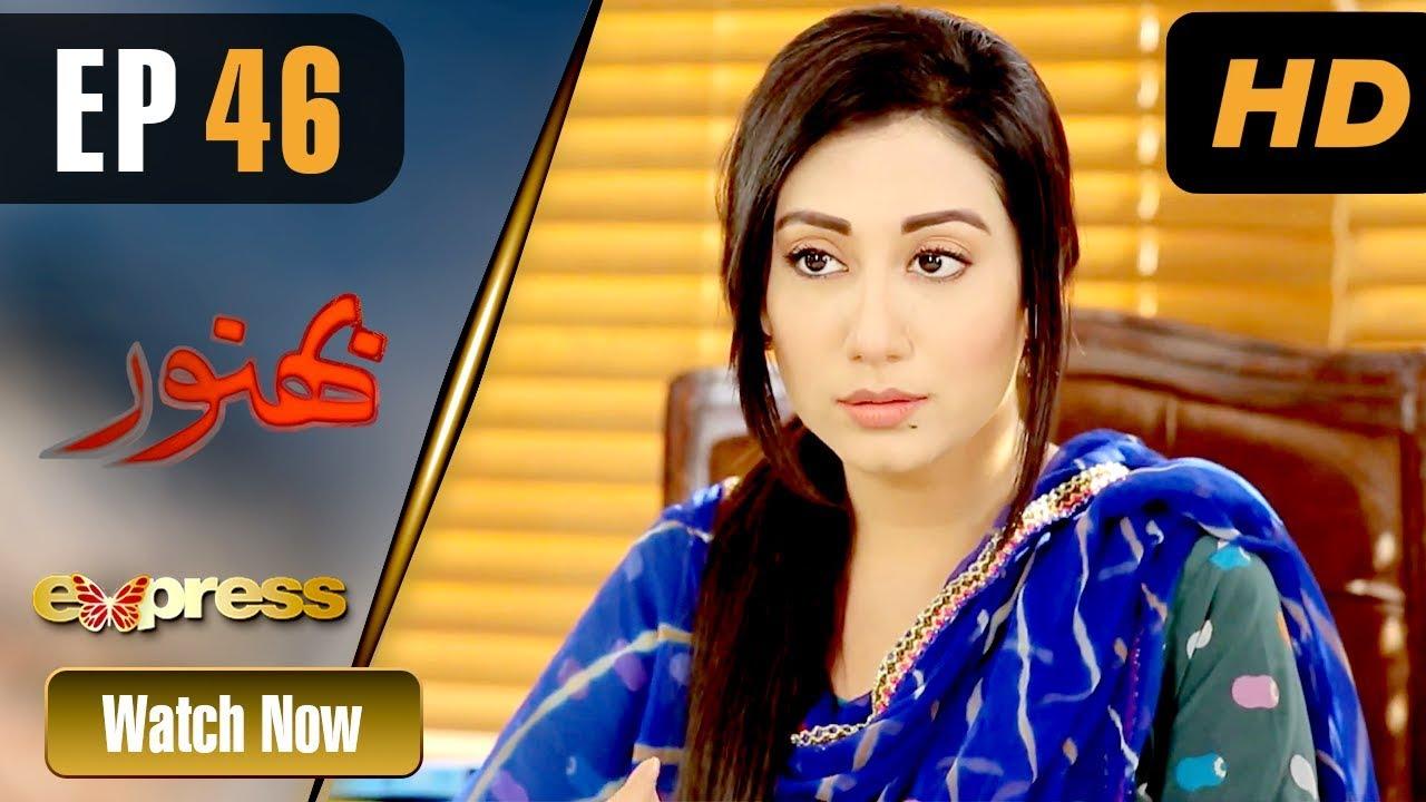 Pakistani Drama | Bhanwar - Episode 46 | Express TV Dramas