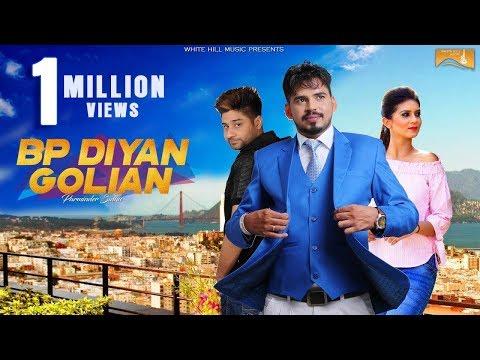 Latest Punjabi Song 2017 | BP Diyan Golian (Full Song)  Parminder Sidhu | New Punjabi Songs 2017