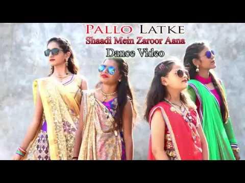 Pallo Latke | Shaadi Mein Zaroor Aana | Dance Video | The NDA Crew | Pramod Sir