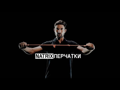 Нитриловые перчатки Jeta Safety Natrix - революционное решение в сфере авторемонта.