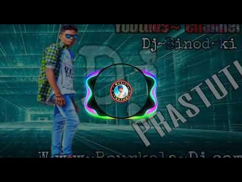 Gori Tor Chunri Lal Lal Re Nagpuri DJ