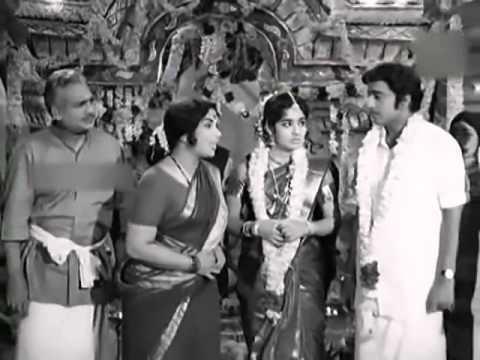 Veettukku Vandha Marumagal 1973  Full Tamil Movie