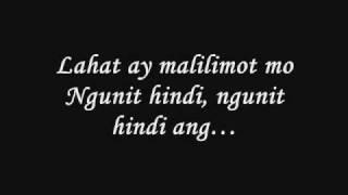 Tamis ng Unang Halik Lyrics