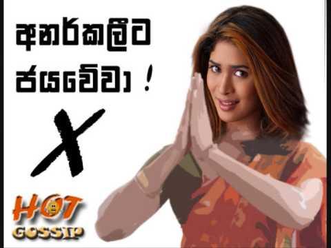 Ape Tube Sri Lanka Upeksha Free Sex