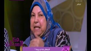 هنا العاصمة | د. سعاد صالح: لم يباح الاجهاض في الشرع إلا في حالة واحدة
