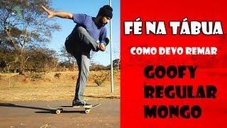 Skate para iniciantes - exercícios para remar corretamente - regular ou goofy?