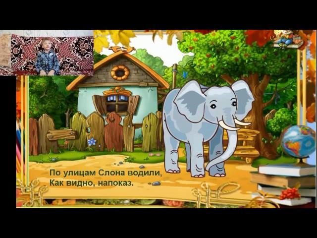 Изображение предпросмотра прочтения – ПавелСултанов читает произведение «Слон и Моська» И.А.Крылова