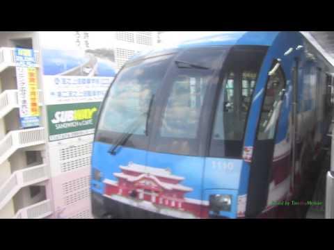 The Monorail System of Naha, Okinawa, Japan