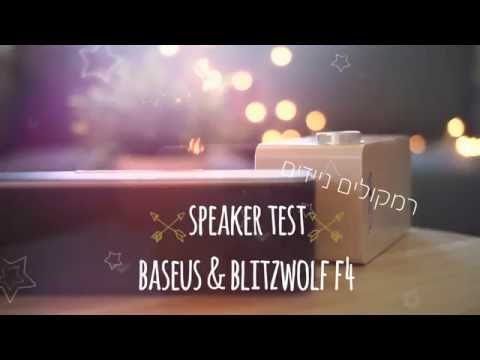 BLITZWOLF F4 & Baseus bluetooth speaker Review