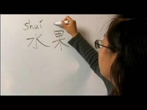 How To Write Chinese Symbols For Food How To Write Fruits In