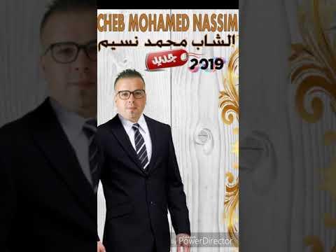 محمد نسيم 2019 باركا من شك.Cheb mohamed. Nassim 2019 baraka men Chek