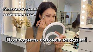 Вечерний макияж глаз классический макияж наносим тени правильно
