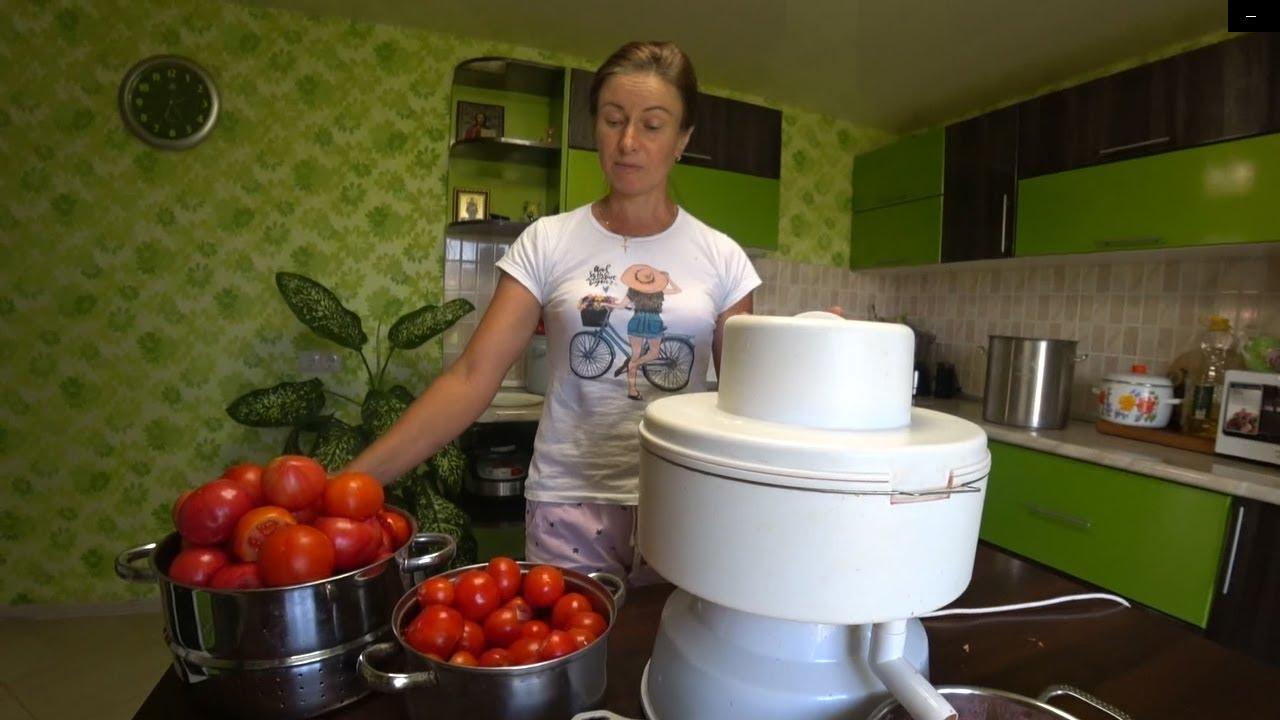 Соковыжималка Салют и помидоры. Как мы делаем томатный сок на зиму.