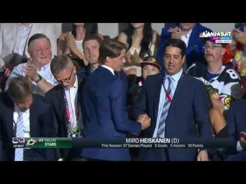 Miro Heiskanen 2017 NHL Draft 3rd Selection Dallas Stars