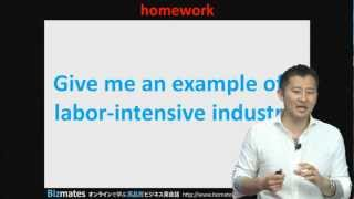 "Bizmates無料英語学習 Words & Phrases Tip 31 ""labor-intensive industries"""
