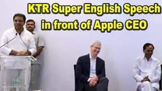 Minister KTR Super English Speech in front of Apple CEO (22-05-2016) thumbnail
