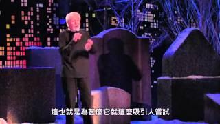 喬治卡林(George Carlin):窒息式性愛(Autoerotic Asphyxia)
