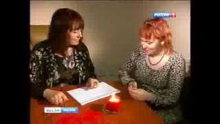 Вести-Москва. Центр Парапсихологии Галины Багировой