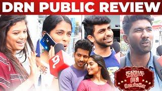 Dhanusu Raasi Neyargalae - Public Review | Harish Kalyan, Reba, Yogi Babu |