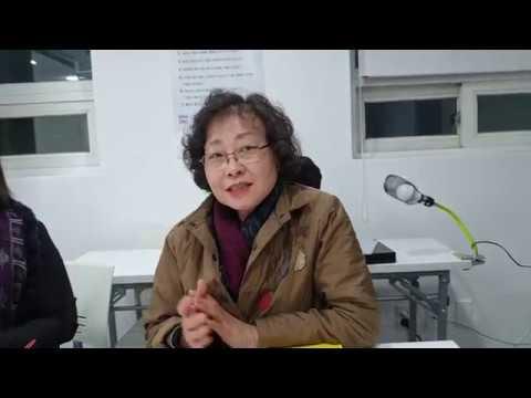 인덱싱 독서법 독서 후 발표 영상 20190324 - 성공박사 정찬우 진행 7