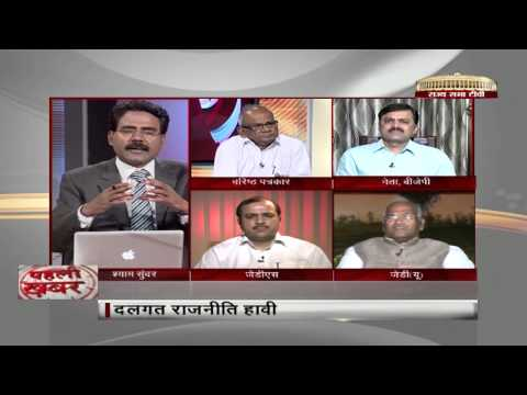 Pehli Khabar - Regional Parties: Issues and Impact | 21.03.14