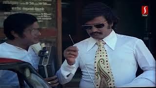 Super Hit Tamil Crime Thriller movie |Evergreen Tamil Romantic Thriller Full HD Movie |New upload