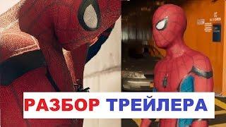 """Обзор второго трейлера """"Человек-паук: Возвращение домой"""" Что я думаю обо всем этом!"""